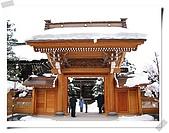 2005日本名古屋之旅DAY4(1/24):古川町廟舍正門.jpg