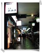 2010日本東京大阪京都自助DAY3(祗園):IMG_5468.jpg