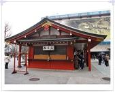 2010東京京都大阪自助DAY8-9(淺草寺~回可愛的家):IMG_6848.jpg