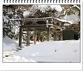 2005日本名古屋之旅DAY4(1/24):合掌村-4.jpg