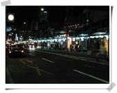 2010日本東京大阪京都自助DAY3(祗園):IMG_5470.jpg