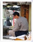 2010東京京都大阪自助DAY8-9(淺草寺~回可愛的家):IMG_6853.jpg