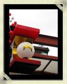 2010東京京都大阪自助DAY8-9(淺草寺~回可愛的家):IMG_6855.jpg