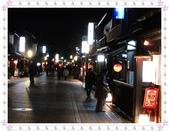 2010日本東京大阪京都自助DAY3(祗園):IMG_5477.jpg