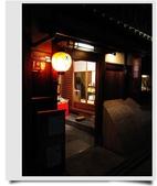 2010日本東京大阪京都自助DAY3(祗園):IMG_5481.jpg