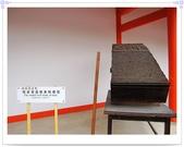 2010日本東京京都大阪自助DAY4-京都御所:IMG_5717.jpg