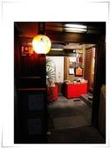 2010日本東京大阪京都自助DAY3(祗園):IMG_5484.jpg