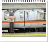 2010東京京都大阪自助DAY8-9(淺草寺~回可愛的家):IMG_6875.jpg