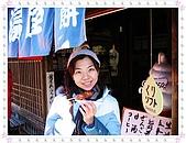 2005日本名古屋之旅DAY2(1/22):糯米裹著味增烤出來的叫做五坪餅.jpg