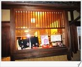 2010日本東京大阪京都自助DAY3(祗園):IMG_5485.jpg