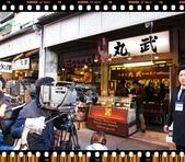 2010日本東京京都大阪自助(0123築地早餐+歌舞伎座一幕見席):IMG_4844.jpg