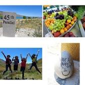 2013紐西蘭超LUCKY跳跳之旅-DAY3克倫威爾水果小鎮&南緯45度:相簿封面