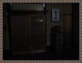 2010日本東京大阪京都自助DAY3(祗園):IMG_5488.jpg
