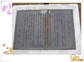 2010日本東京京都大阪自助DAY4:IMG_5889.jpg