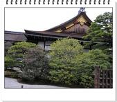 2010日本東京京都大阪自助DAY4-京都御所:IMG_5726.jpg