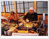 2005日本名古屋之旅DAY2(1/22):木雕手工藝.jpg