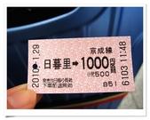 2010東京京都大阪自助DAY8-9(淺草寺~回可愛的家):IMG_6895.jpg