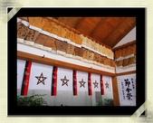 2010日本東京京都大阪自助DAY4(二条城):IMG_5801.jpg
