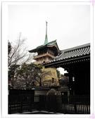 2010日本東京京都大阪自助DAY4:IMG_5899.jpg
