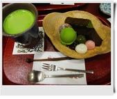 2010日本東京京都大阪自助DAY4:IMG_5904.jpg