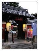 2010日本東京京都大阪自助DAY4:IMG_5911.jpg