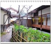 2010日本東京京都大阪自助DAY4:IMG_5916.jpg