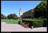 2013美國雪士達之旅(史丹佛大學):P1190374.jpg
