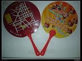 98慶讚中元虎尾綵街:虎尾中元文化節扇子