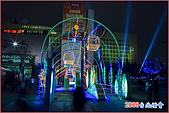 97.02.20台北燈會-市政府:nEO_IMG_IMGP5624.jpg