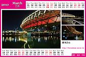 2010月曆:03.jpg