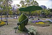 97.12.27大安森林公園2009台北花卉展:IMG019.jpg