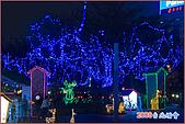 97.02.20台北燈會-市政府:nEO_IMG_IMGP5630.jpg
