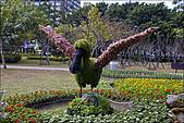 97.12.27大安森林公園2009台北花卉展:IMG020.jpg