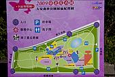 97.12.27大安森林公園2009台北花卉展:IMG002.jpg