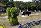 97.12.27大安森林公園2009台北花卉展:IMG021.jpg
