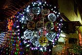 97.12.26石牌吉慶社區:聖誕巷:IMG001.jpg