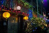 97.12.26石牌吉慶社區:聖誕巷:IMG009.jpg
