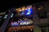 97.12.26石牌吉慶社區:聖誕巷:IMG017.jpg