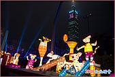 97.02.20台北燈會-市政府:nEO_IMG_IMGP5615.jpg