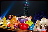 97.02.20台北燈會-市政府:nEO_IMG_IMGP5617.jpg