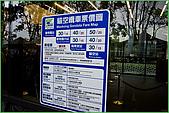 97.03.19貓空纜車&杏花林:nEO_IMG_IMGP6721.jpg