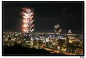 未分類相簿:台灣台北101-2007跨年極品16