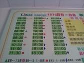台灣美景:IMG2060.jpg