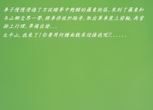 未分類相簿:台灣台北宜蘭-太平山單車行02