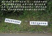 台灣美景:台灣翻山越嶺-03單車7天行05