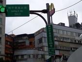 台灣美景:IMG2505.jpg