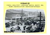 台灣美景:台灣-泛黃照片09