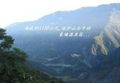 台灣美景:台灣翻山越嶺-06單車7天行05
