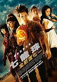 福斯電影:DBE_poster.jpg