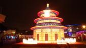 2015_FEB_ 冷春正陽禾風近:28FEB2015_台北金喜羊燈節 (88).JPG